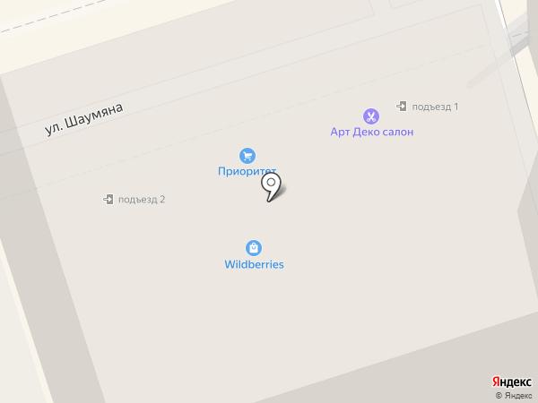 Jam hall studio на карте Ростова-на-Дону