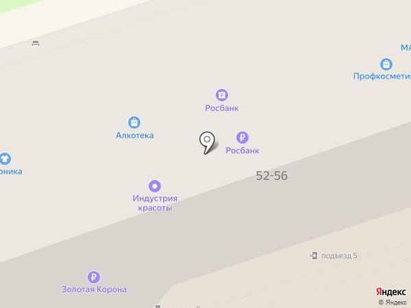 Acoola на карте Ростова-на-Дону