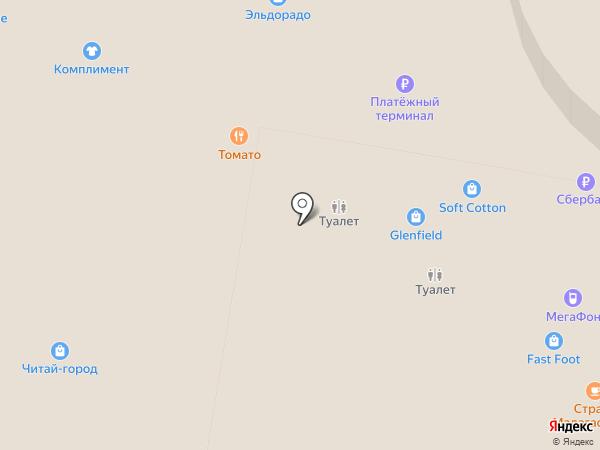 ТОМАТО на карте Рязани