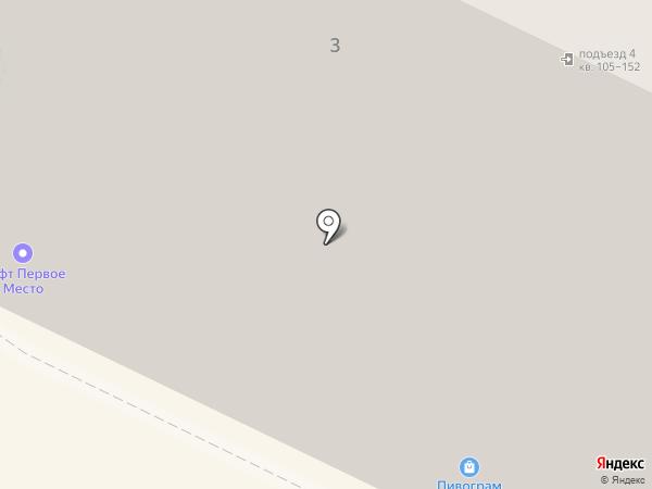 Мой год на карте Рязани