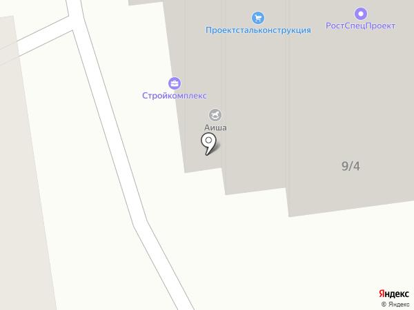 Элитсталь на карте Ростова-на-Дону
