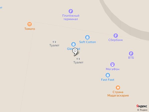 Glenfield на карте Рязани