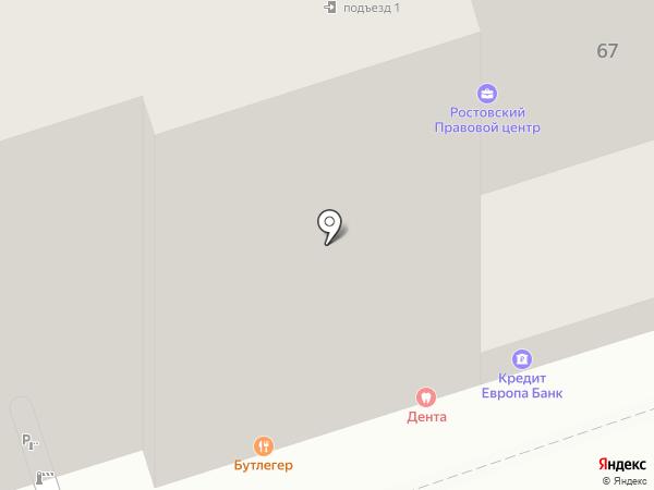 Бутлегер на карте Ростова-на-Дону