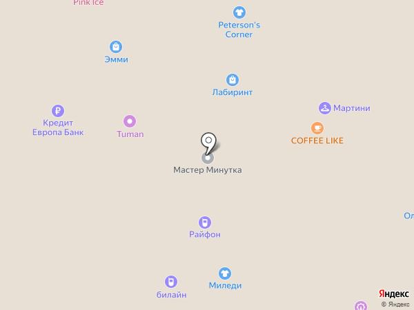 Наше Золото на карте Рязани