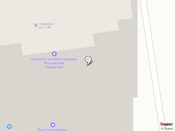 Связной на карте Ростова-на-Дону