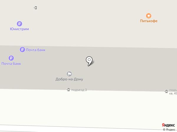 Почтовое отделение №38 на карте Ростова-на-Дону