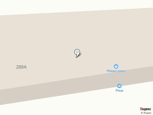 РИЦА на карте Батайска
