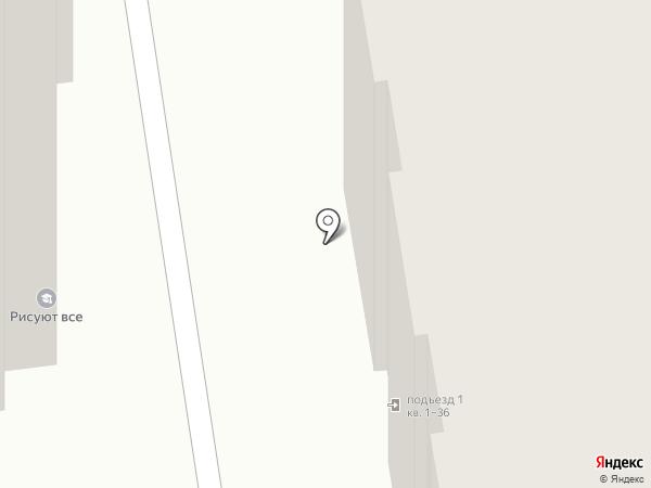 Леко Дент на карте Ростова-на-Дону