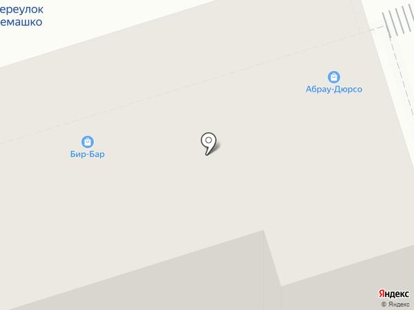 Истина на карте Ростова-на-Дону