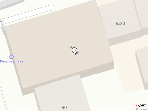 Печатная Лавка на карте Ростова-на-Дону