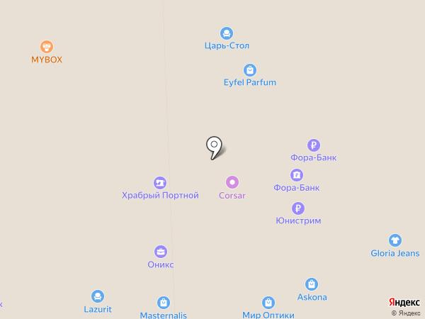 Храбрый Портной на карте Ростова-на-Дону