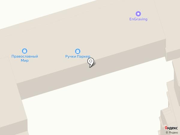 Фотоцентр на карте Ростова-на-Дону