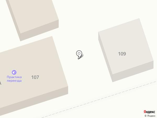 Практика переезда на карте Ростова-на-Дону