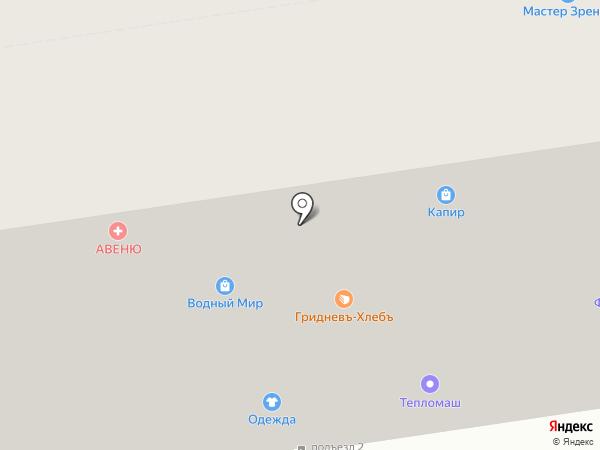 Интересный магазин на карте Ростова-на-Дону