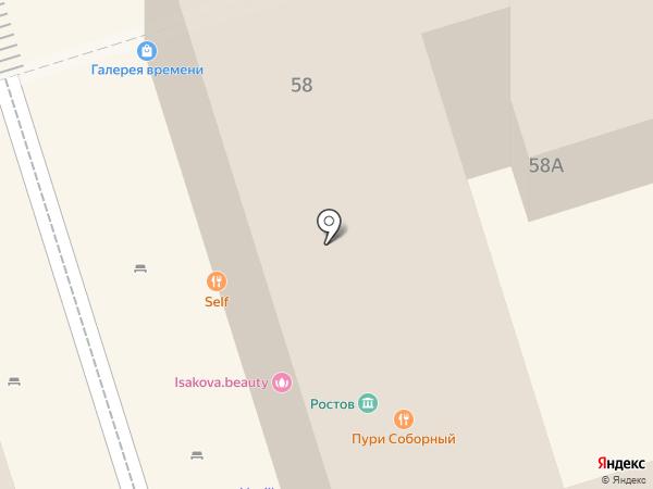 Дом Культуры на карте Ростова-на-Дону