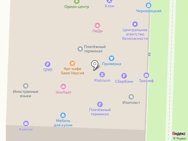 Лисья нора на карте Рязани