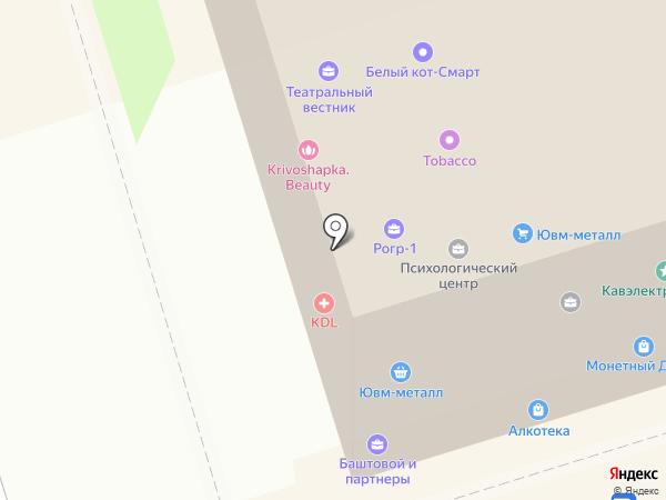 АвтоСейв на карте Ростова-на-Дону