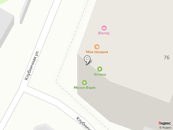 Мезон Фарм на карте Сочи