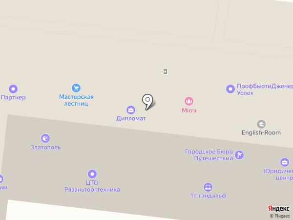 ЦЕНТР ЗАЩИТЫ ПРАВ на карте Рязани
