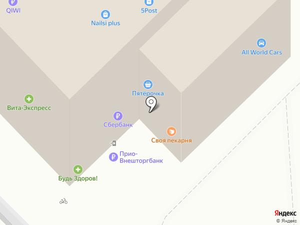 Fix-Price на карте Рязани