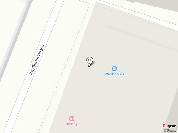 На Клубничной на карте Сочи