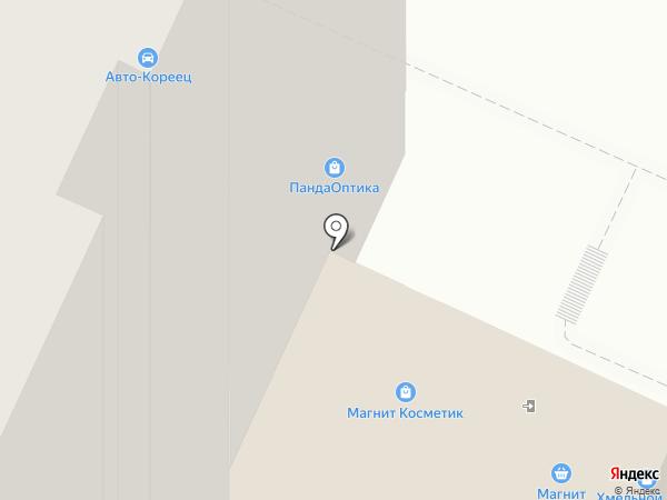 Галактика на карте Рязани