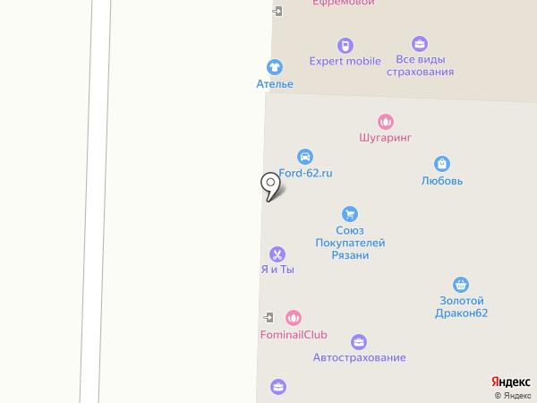 Avtook62 на карте Рязани