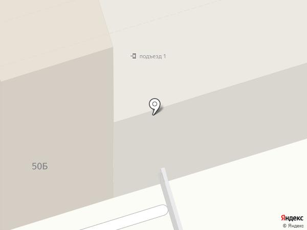 Apple Tree на карте Ростова-на-Дону