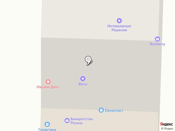 Служба технической помощи на карте Рязани