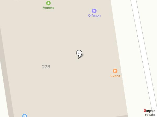 Ни хвоста, ни чешуи на карте Ростова-на-Дону