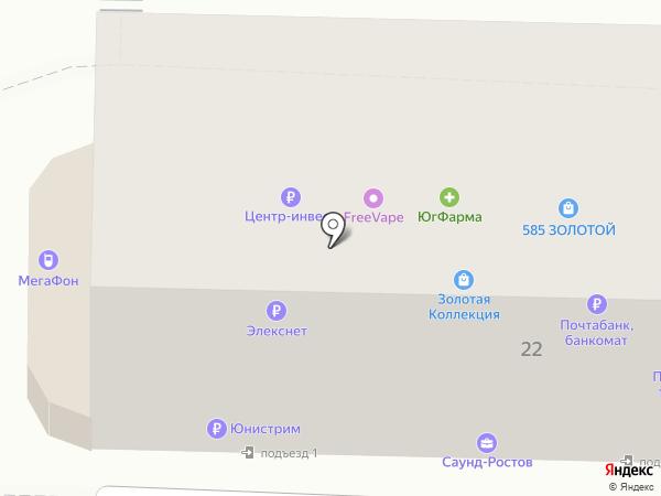 Быстроденьги на карте Ростова-на-Дону