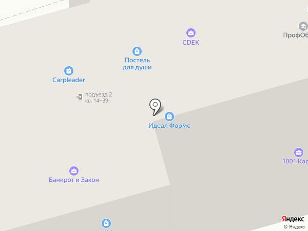 Зеленый шар на карте Ростова-на-Дону