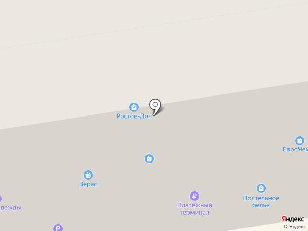 Профи Пласт на карте Ростова-на-Дону