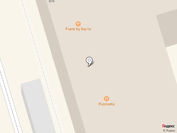 Корова на карте Ростова-на-Дону