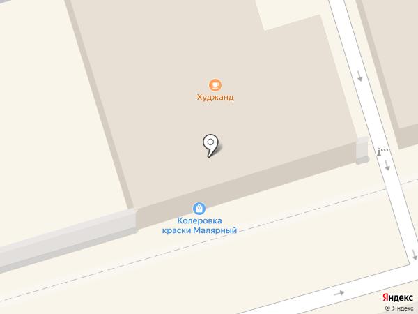 Магазин лакокрасочных материалов на карте Ростова-на-Дону