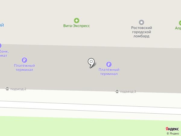 585 на карте Ростова-на-Дону