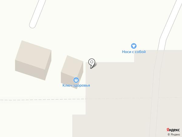 Магазин одежды на карте Рязани