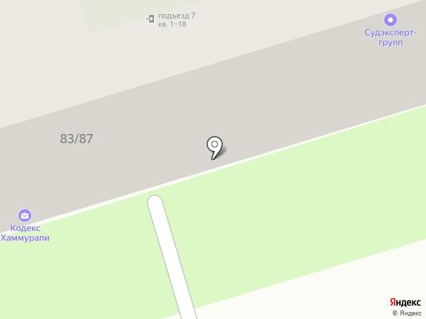 Wineградь на карте Ростова-на-Дону