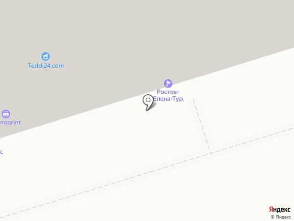 Легион на карте Ростова-на-Дону