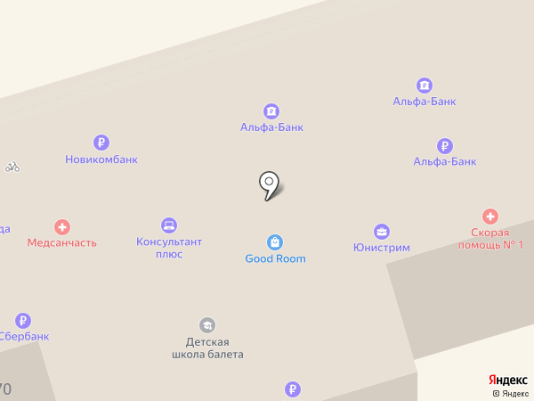 9bar на карте Ростова-на-Дону