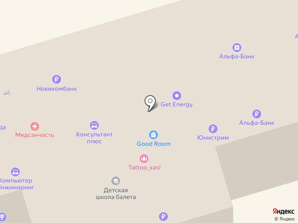 Маруся на карте Ростова-на-Дону