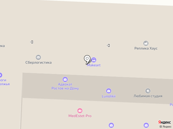 СплитЦентр на карте Ростова-на-Дону
