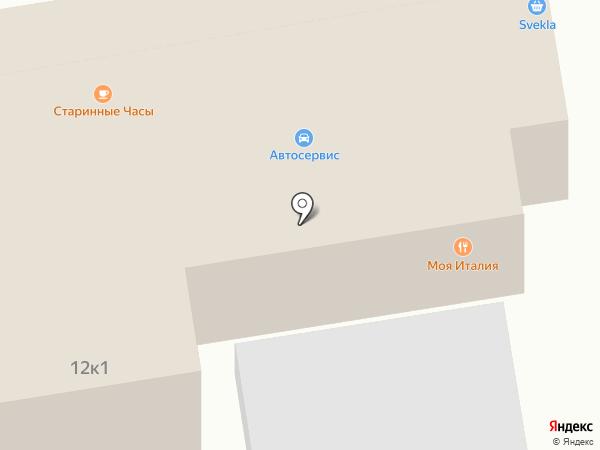 Траттория на карте Ростова-на-Дону