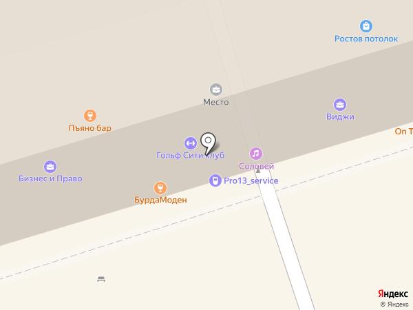 Адаптиви на карте Ростова-на-Дону