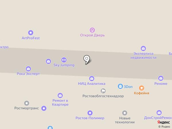 Бюро Корректировки на карте Ростова-на-Дону