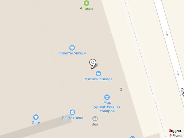 Инситу на карте Ростова-на-Дону