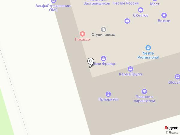 Аминтес на карте Ростова-на-Дону
