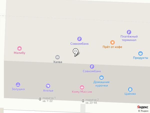 Красная комната на карте Ростова-на-Дону