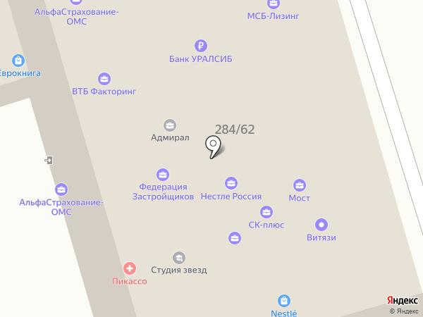 Манго Телеком на карте Ростова-на-Дону