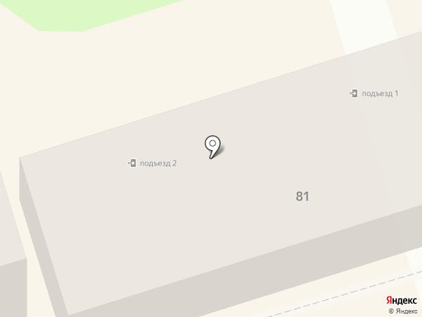Алекс и К на карте Ростова-на-Дону